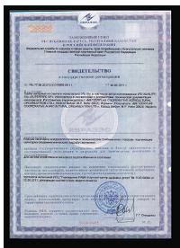 Russian Standard for UltraSlide